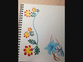 пробный вариант цветов