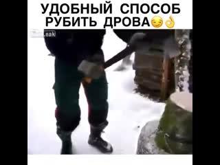 Новая технология)