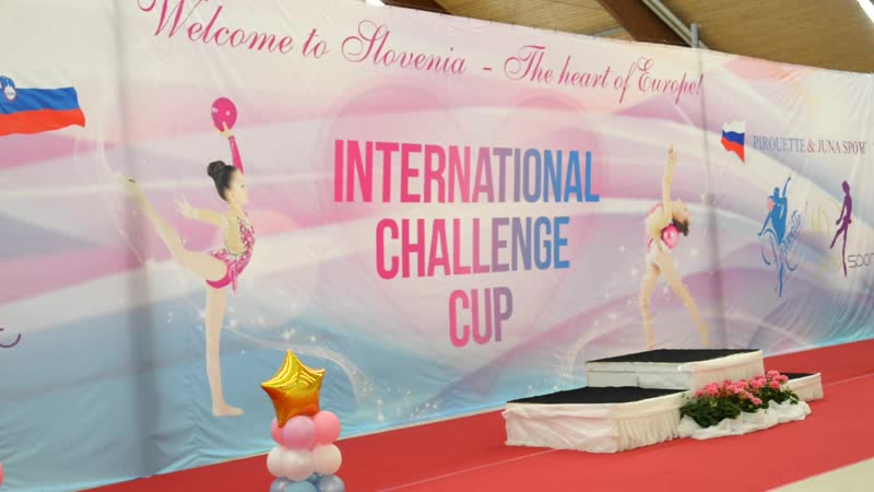 1st International Challenge Cup 2019, 14-15.06.2019, Марибор, Словения