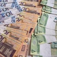 деньги в долг витебск