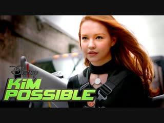 Ким Пять-с-плюсом | Kim Possible | Трейлер