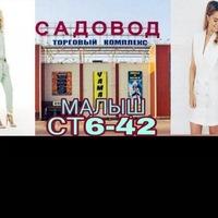 Дима Малыш   ВКонтакте cf10d49e21e
