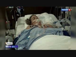 Туристка без медстраховки попала в неудобную ситуацию в паттайе