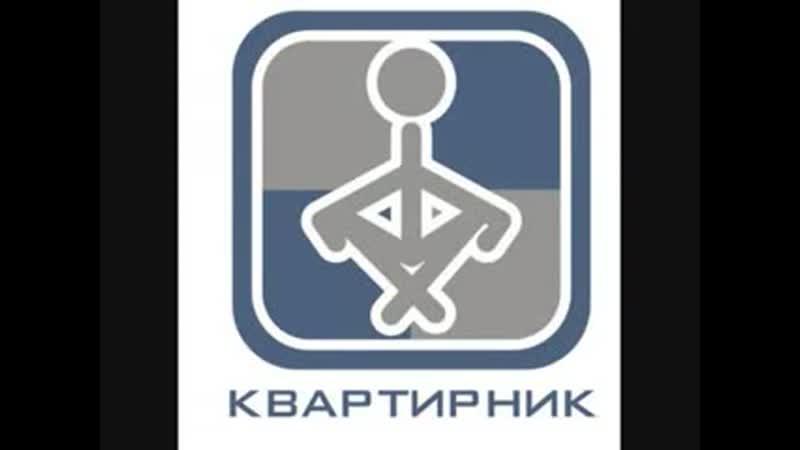 Михаил Бублик и Booblik's Band aka DePRessia Квартирник в Харькове 20 09 2009 часть1