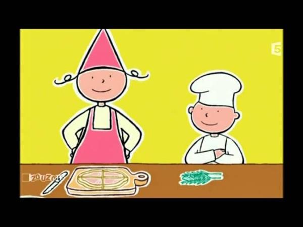 2 Oeufs cocotte au jambon