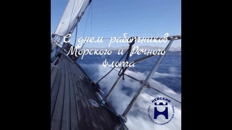 оформление фото с днем речника и моряка гусар