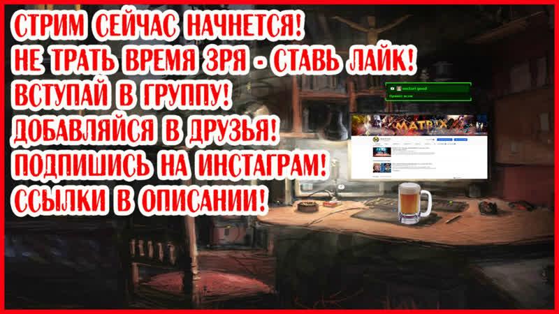 Стрим Lethe - Episode One | Страшные игры - Хоррор!