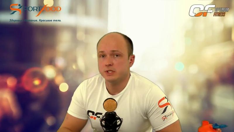 Вебинар Михаила Гаманюка «Что такое омега 3-6-7-9 жирные кислоты?» (27.11.17)