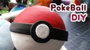 How to Make Your Own Pokeball Pokemon Cosplay DIY ★