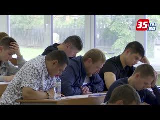 ЧГУ активно принимает документы по всем формам обучения