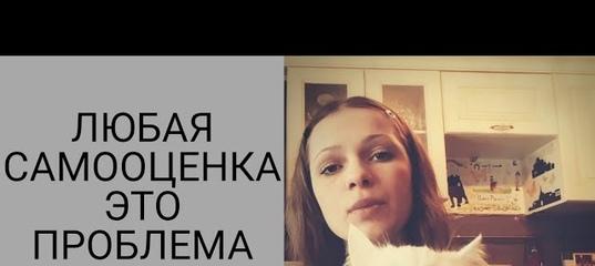 Диана Гук Голая