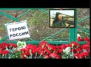 SERGEJ TIMOSHENKO-KOMANDIR(Pamyati YUriya Budanova) (MosCatalogue) (2).mp4