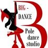 Pole dance/Big-dance studio