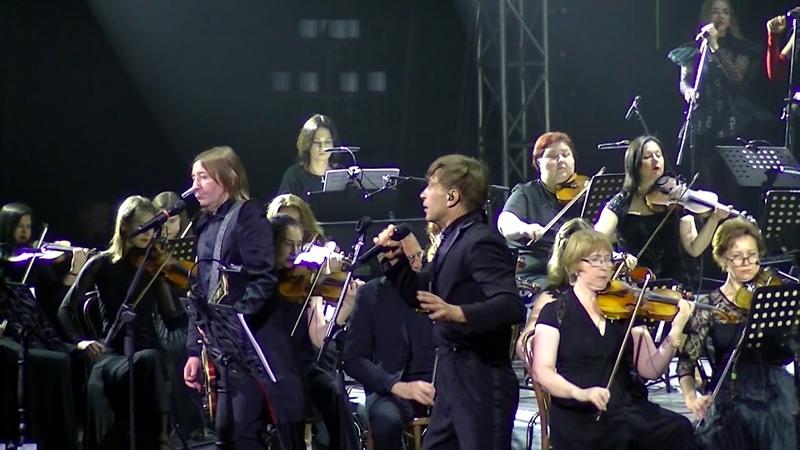 БИ 2 с Симфоническим оркестром в Воронеже 31.05.2019 Варвара