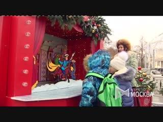 Работа площадки фестиваля Путешествие в Рождество на площади Революции