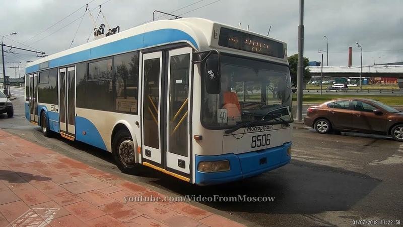 Троллейбус 40 Велозаводская - Аннино - Велозаводская 1 июля 2018