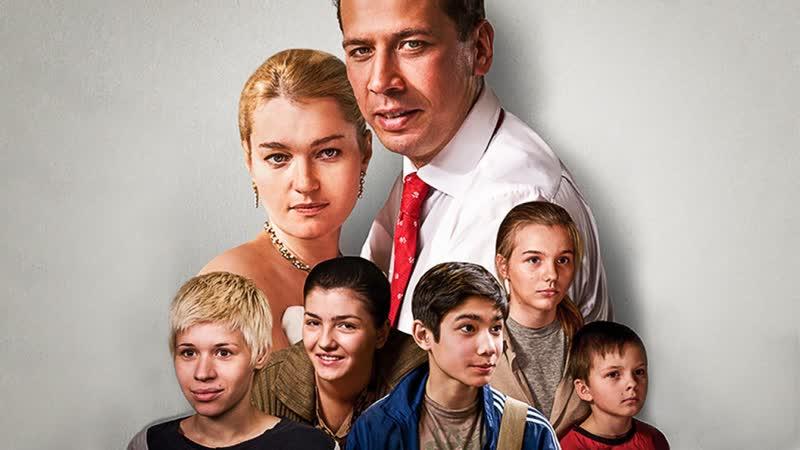 СЕМЕЙНЫЙ ДОМ 2010 12 серия