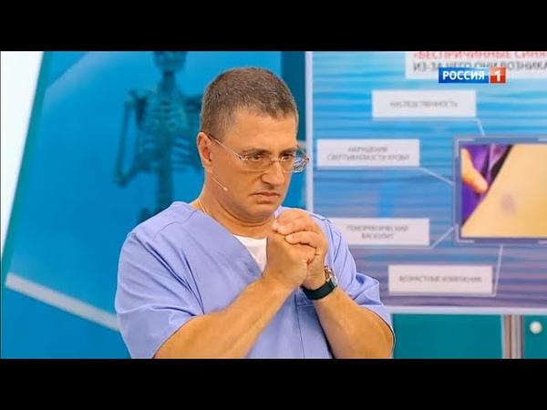 Доктор мясников про похудение