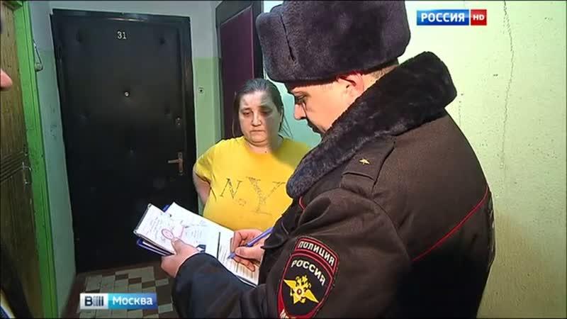 Вести Москва Мосэнергосбыт прошелся рейдом по неплательщикам