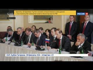 Делегация из России обсудила с президентом Чехии планы сотрудничества