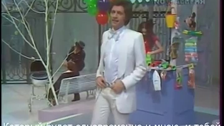 Джо Дассен - За тебя (À toi) 1976