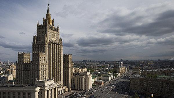 В МИД России сделали заявление касательно Норвегии