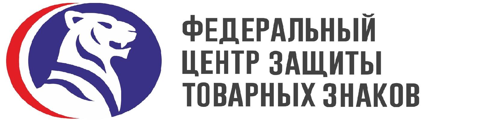 центр защиты товарных знаков отзывы