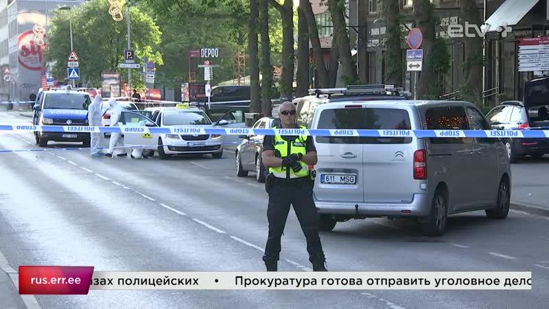 Подозреваемый в убийстве таксиста 30 летний Райво Юримяэ затрелился на глазах у полицеских
