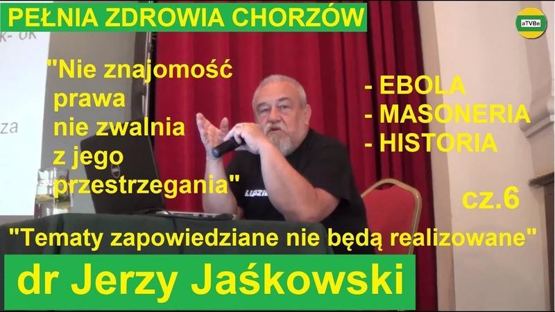 Dr Jerzy Jaśkowski Nieznajomość prawa nie zwalnia z jego przestrzeganiaPEŁNIA ZDROWIA CHORZÓW 2019