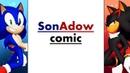 Cute SONADOW comic (and short) RUS SUB