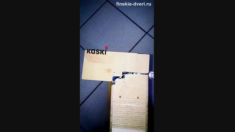 Финские входные двери Kaski