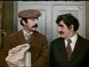 Аревик (1 серия).1978