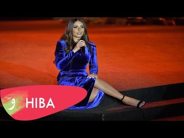 Bellydance календарь Hiba Tawaji - La Bidayi Wala Nihayi