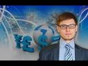 Авторские торговые стратегии Артёма Бородая в «Автоследовании» на comon от 08.12.2016 г.