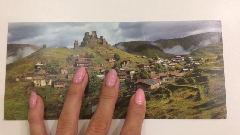 Открытки, открытка из грузии