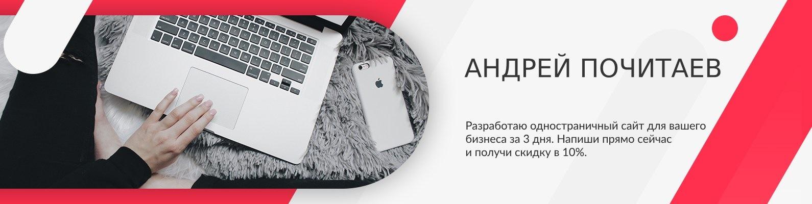 Фрилансер редактирование freelance jobs for translators