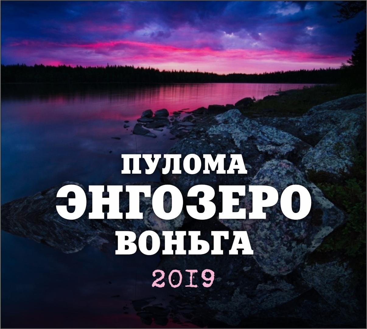 Афиша Нижний Новгород Ежегодный поход на лето