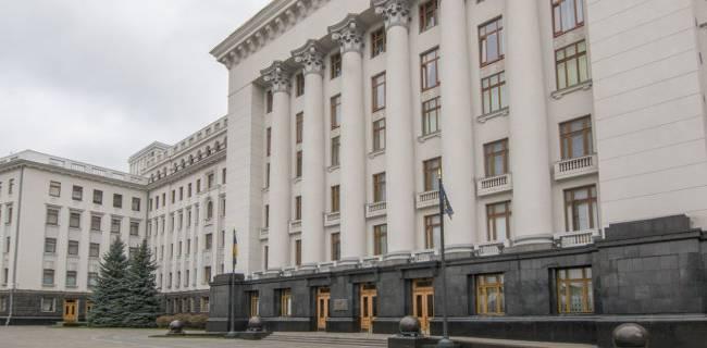 У Зеленского подготавливают первую делегацию на территории ОРДЛО
