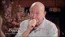 Космонавт ЛЕОНОВ и его твердь небесная . Козенкова Елена | Верую
