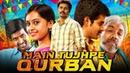 Main Tujhpe Qurban VVS 2019 New Released Hindi Dubbed Full Movie Sivakarthikeyan, Sri Divya