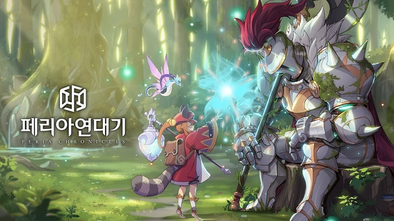 Peria Chronicles (KR) - First test phase footage