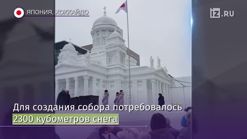 Хельсинский собор из снега