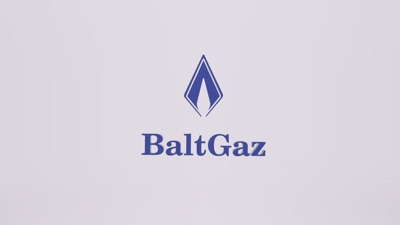 В честь юбилея BaltGaz - гарантия 5 лет!