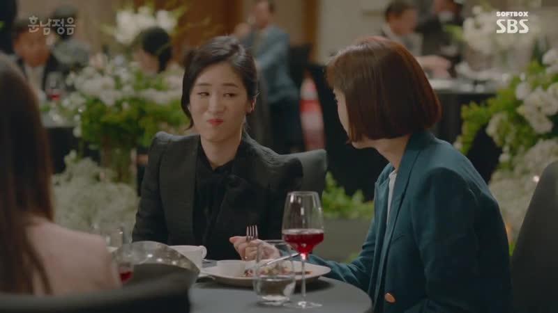 Сожительство без обязательств Красавчик и Чжон Ым