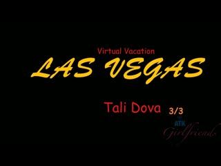 🍓Las Vegas / Tali Dova