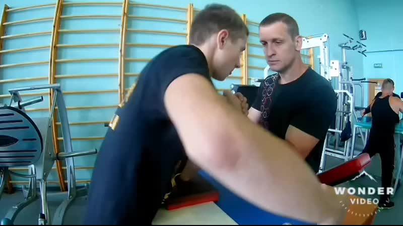 мастер-класс по армрестлингу -Александр Гусов