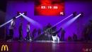 Rock Force Vs Illz/Onton/Napalm (ION) | Finals | Mcdonald's B-Boy Royale 4 | BNC