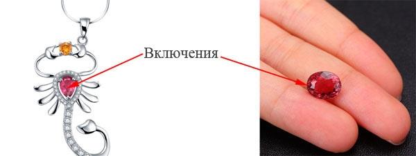 Обработка турмалина, immagine №4