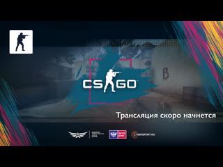 Cs:go   специальный турнир 2019   онлайн-отборочные #5