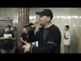 Звонкий live - концерт в московском метро